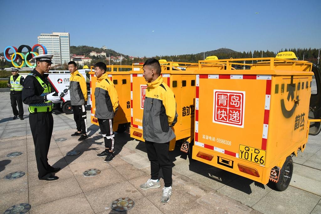 青岛规范快递三轮车有序运营