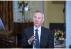 刘鹤:中国经济总体上保持稳中向好的基本态势