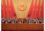 中国工会十七大在京开幕 习近平等到会祝贺