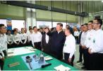 新华社评论员:高举新时代改革开放旗帜