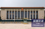 受权发布:中华人民共和国刑事诉讼法
