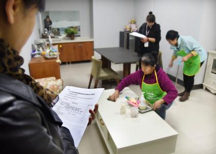 青岛:家政技能比高低