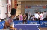 中国巴新人文交流不断加深 小小乒乓成桥梁