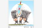 中国重拳打击固废走私获国际赞誉:你们是世界环境的守门人