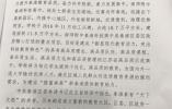 """重磅!南师附中两所新校落户秦淮,""""数学帝""""葛军兼任校长 明年招生"""