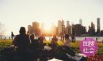 46个城市发布重污染天气预警 应采取哪些行动?