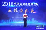 唐聖雲:以壯大民族品牌為己任 讓世界領略中國白酒魅力