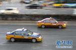 廊坊市区出租车行业 举行创城动员会