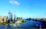 改革开放四十年与中国人权发展道路
