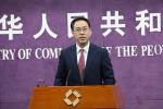 商务部:我国外贸稳中向好的发展态势没有变