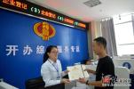 1至11月河北省新登记民营企业27.35万户