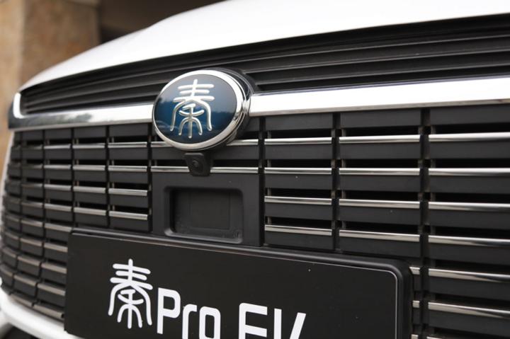 有颜又有料 试驾比亚迪秦Pro EV500