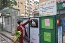 杭州日均处置生活垃圾万余吨,立法后评估建议推垃圾袋实户制