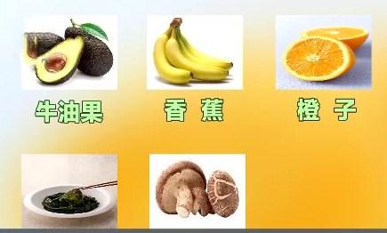 健康提示:肾功能不全者 这些水果慎吃