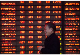 机构报告:美股估值吸引力不及中国