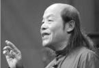 """台媒:知名作家林清玄去世 曾自许""""台湾的良心"""""""