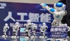力争世界AI第一站位 特朗普签署美国人工智能倡议