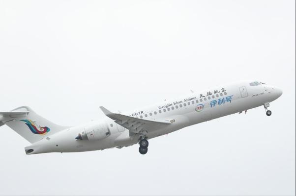 天驕航空接收首架ARJ21飛機 有何意義?