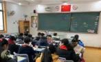 """杭州学校座位调查?#22909;?#26377;学霸区,孩子选同桌最看重""""关系好"""""""