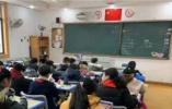 """杭州学校座位调查:没有学霸区,孩子选同桌最看重""""关系好"""""""