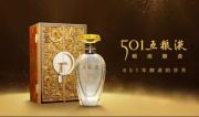 501五糧液重磅發佈 以651年曆史開啟中國超高端白酒新篇章