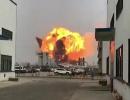 江苏盐城爆炸化工厂曾因安全设施问题遭处罚