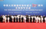 最新视频丨习近平集体会见出席海军成立70周年多国海军活动外方代表团团长