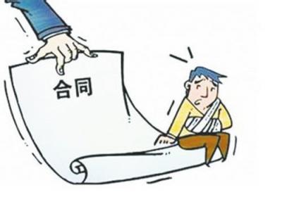 郑州旭辉正荣首府涉虚假宣传:宣传19层变18层 得房率直降6%
