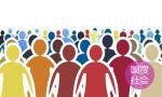 山东儿童青少年总体近视率达58.66% 十个普通高中生有九个近视眼
