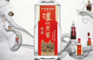 泸州老窖特曲第十代产品上市发布