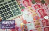 逆风之下见韧性——上半年中国外贸形势观察