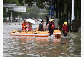 """财政部、应急管理部紧急拨付3000万元支持浙江省做好""""利奇马""""台风救灾工作"""