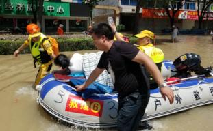 """台风""""利奇马""""致6省市651万人受灾 国家防总继续保持防台风Ⅱ级应急响应"""