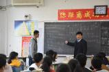 """【奋进新时代 出彩河南人】王海东:初心如磐书写""""教育传奇"""""""