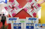 河北发布药品安全方面损害群众利益问题专项整治十大典型案件!
