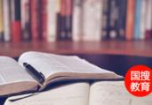 11月30日前 河南省高校各类奖学金要一次性发放到位