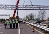 河南取消省界收费站项目豫中片区ETC门架建设工程全面完工