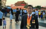 周海江出席新中国成立70周年系列庆典活动