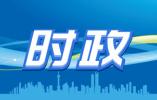 新华社评论员:坚持以改革开放为动力——三论贯彻落实中央经济工作会议精神