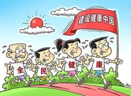 """2019,更多""""药方"""",惠及百姓健康"""