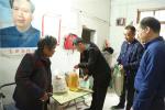 河南淮濱檢察院:溫暖送到群眾心坎兒上