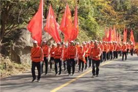 河南鲁山县举办尧山红叶季徒步旅游大会