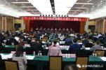 九三学社河南省委八届五次全会在郑州召开