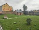 鲁山县挂牌两批市级社会主义核心价值观建设示范点