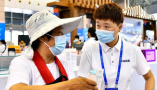 韩国(山东)进口商品博览会在威海开幕