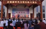 商城县开展2021年文艺轻骑兵走基层暨舞台艺术送基层专场演出活动