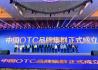 东阿阿胶入选首批中国OTC品牌集群