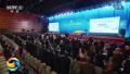 五国经贸部长点赞一带一路:发展融入中国元素