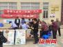 扬州仍处于低碘区 去年市民吃掉2万多吨碘盐