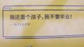 杭州12所大学地铁表白文案全版,哪句最戳中你的心